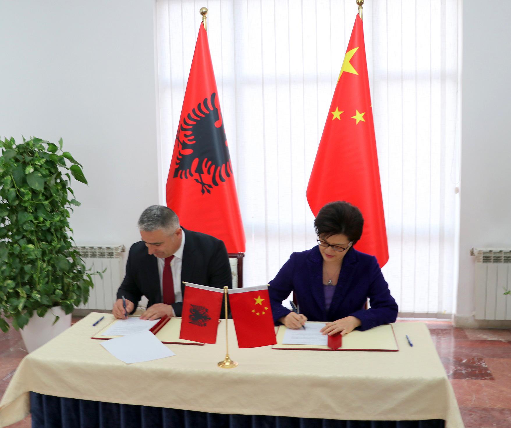 Ambasadorja e Kines